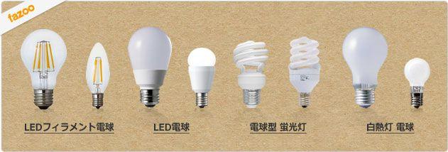 Lamp all
